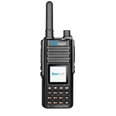 IP Radio Phone Intercom
