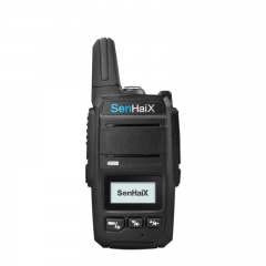 PoC Small Size Walky Talky